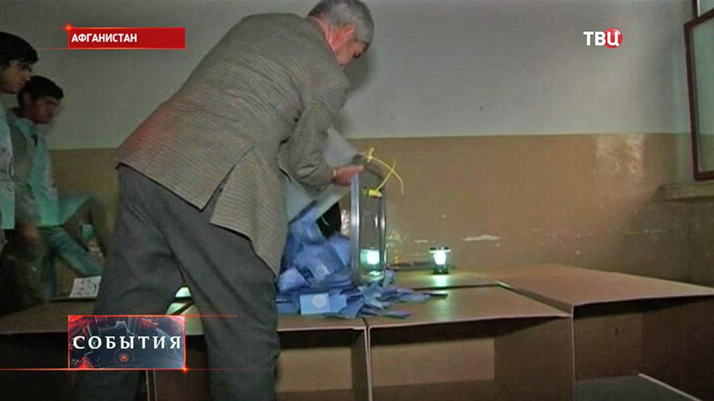 Подсчет результатов голосования в Афганистане