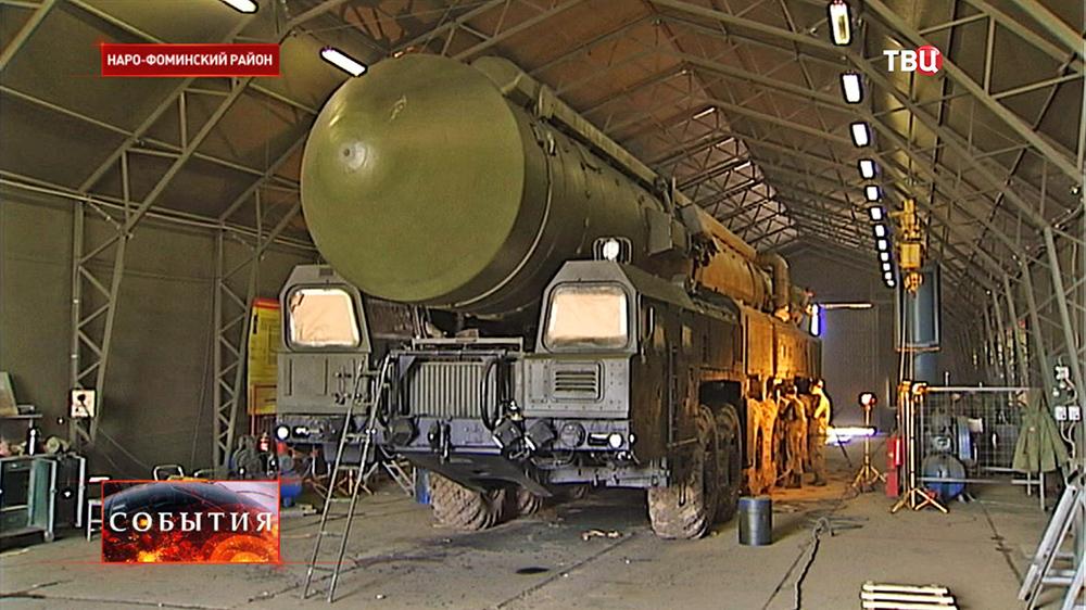 Ракетный комплекс «Тополь-М» в ангаре