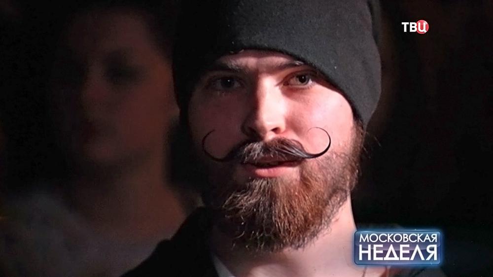 Участник чемпионата бородачей и усачей
