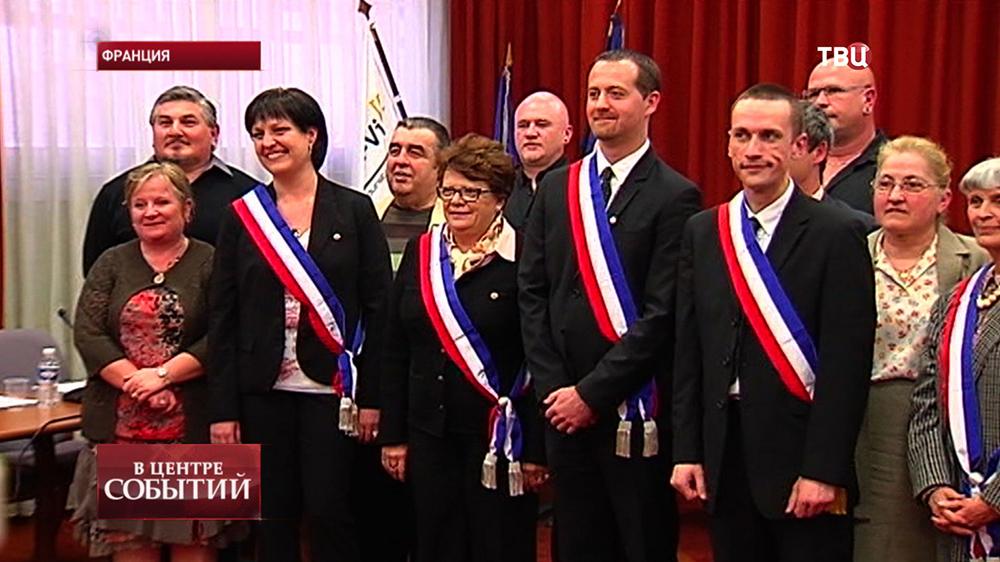 """Представители французской партии """"Национальный фронт"""" победившей на выборах в городе Мант-ля-Виль"""