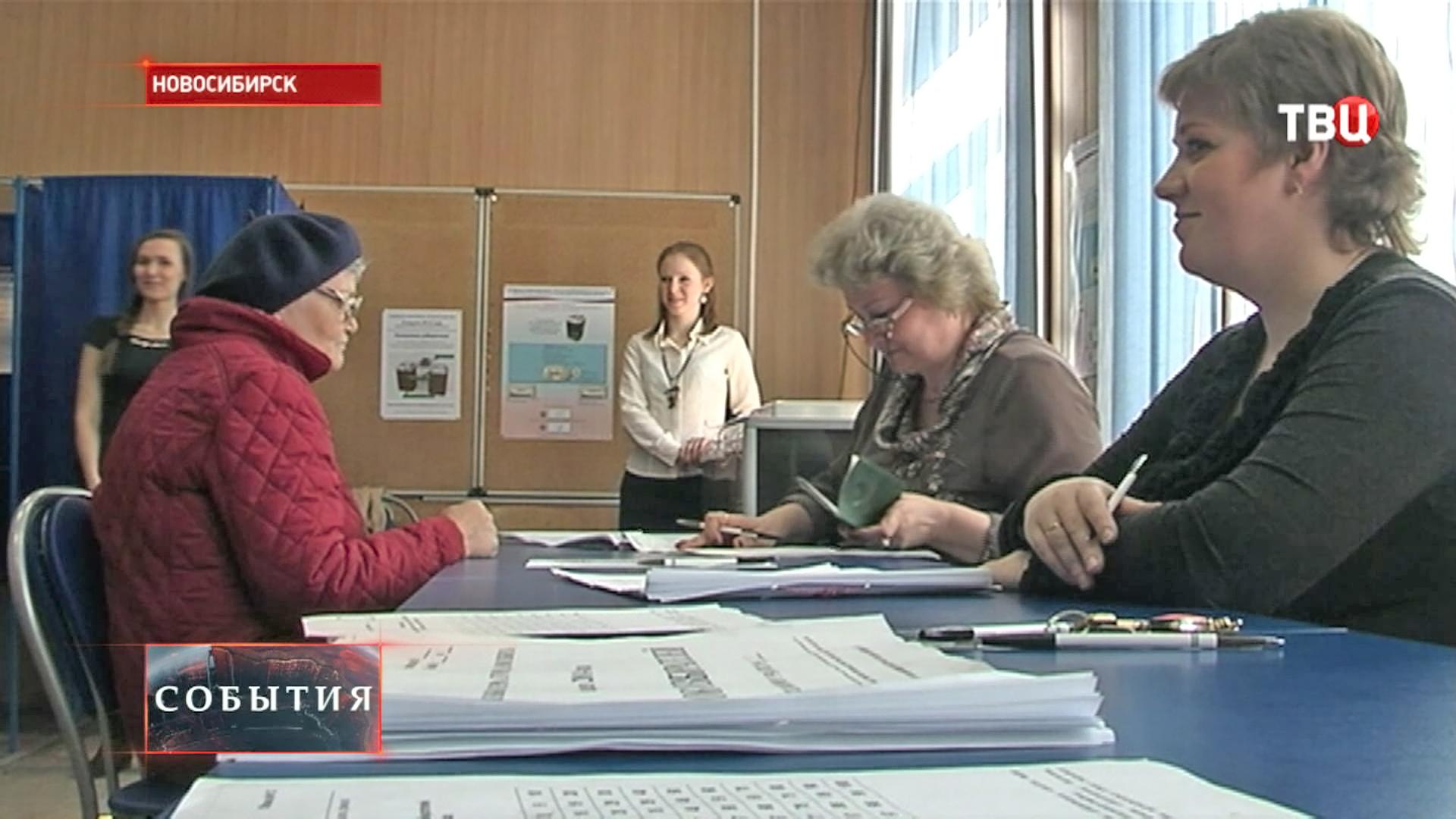 Выборы в Новосибирске