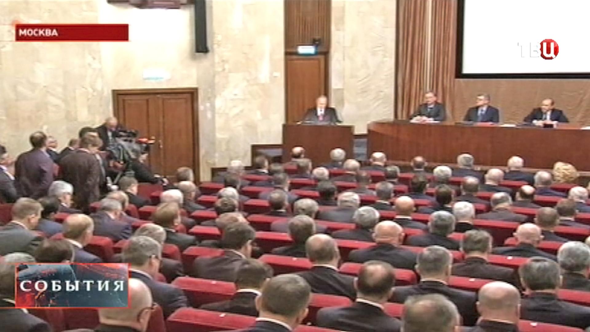 Заседание ФСБ
