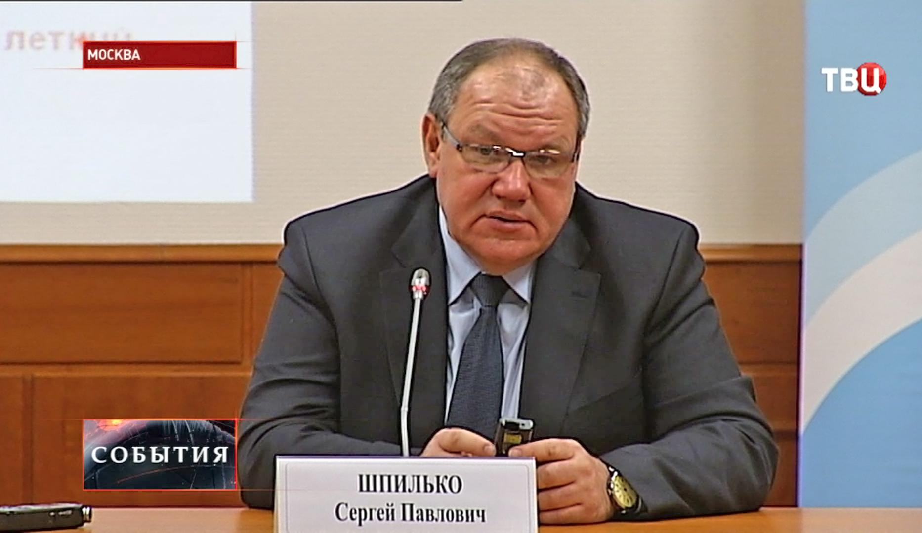Председатель комитета по туризму и гостиничному хозяйству г. Москвы Сергей Шпилько