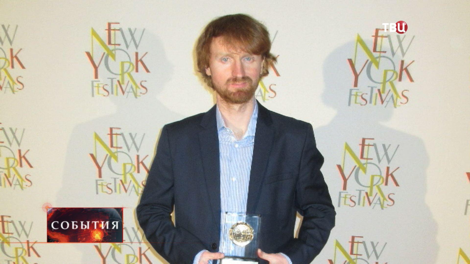 Награждение телеканала Russia Today на международном фестивале в Нью-Йорке