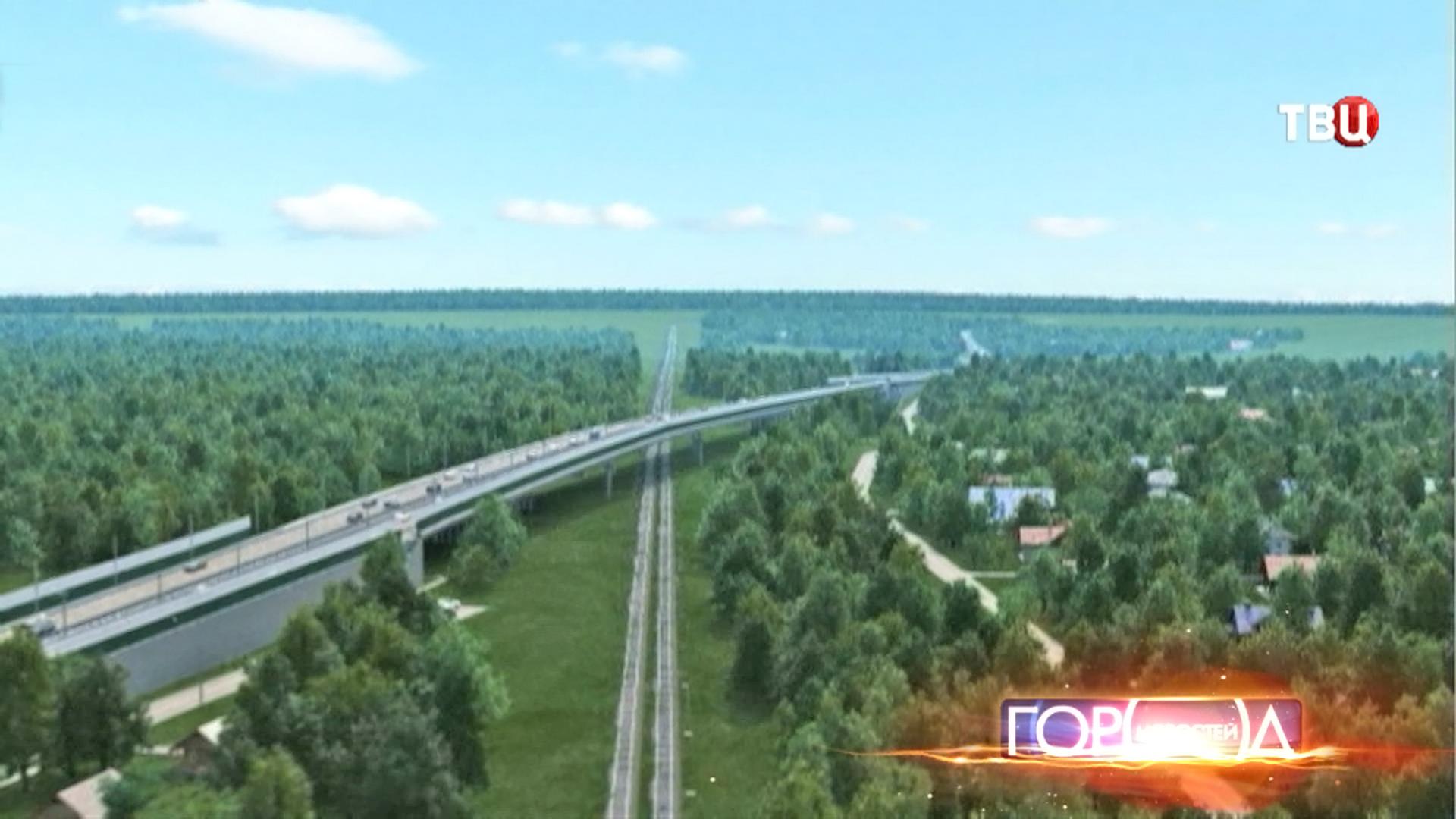 ЗД модель дороги