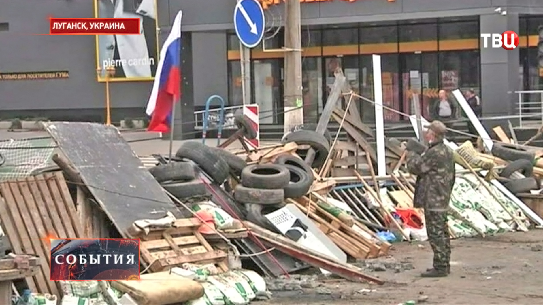 Обломки после митинга в Луганске