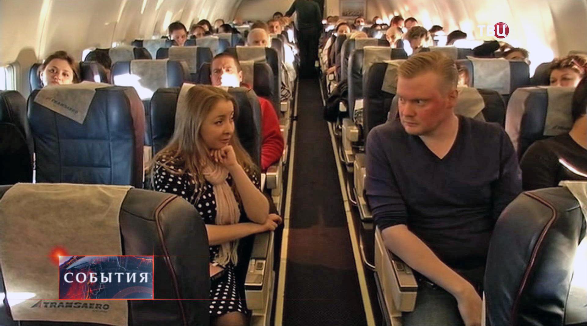 Пассажиры в самолете