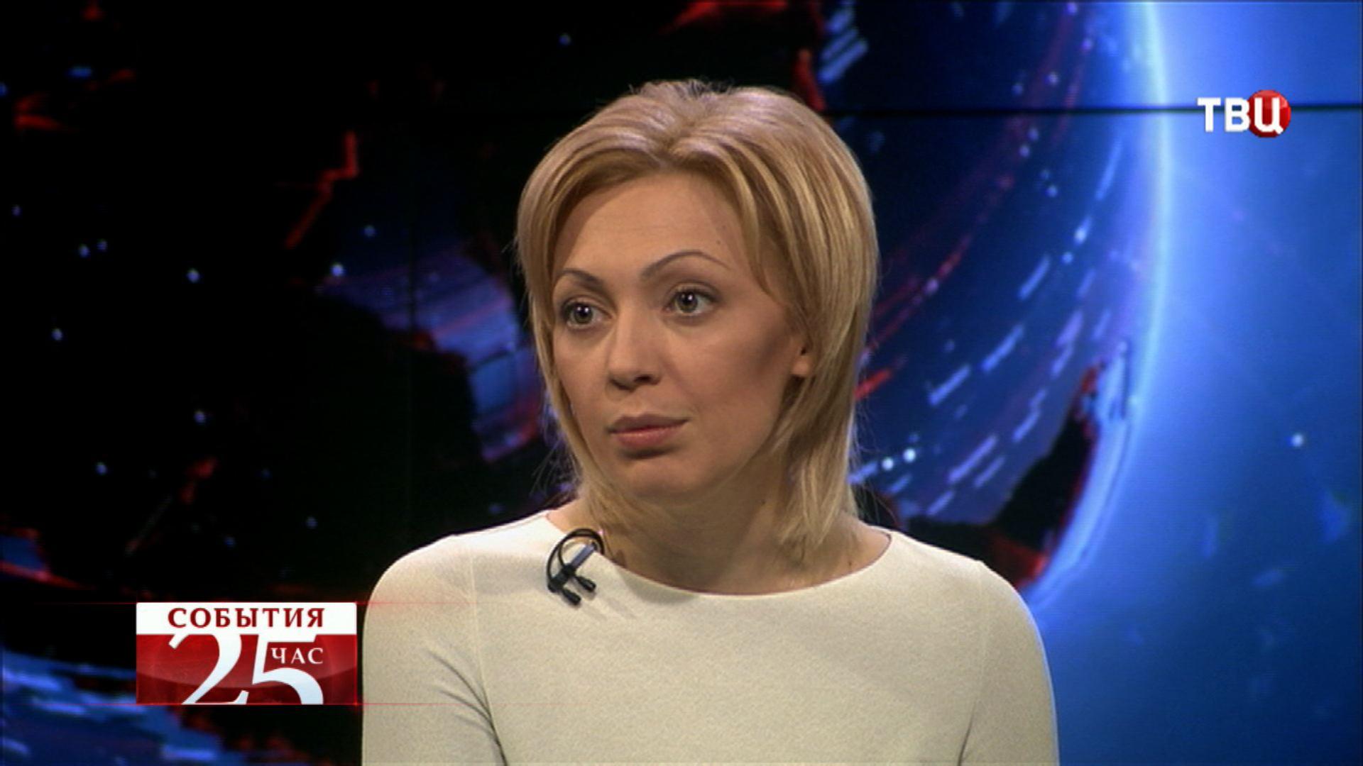 Cопредседатель Центрального штаба Общероссийского народного фронта Ольга Тимофеева