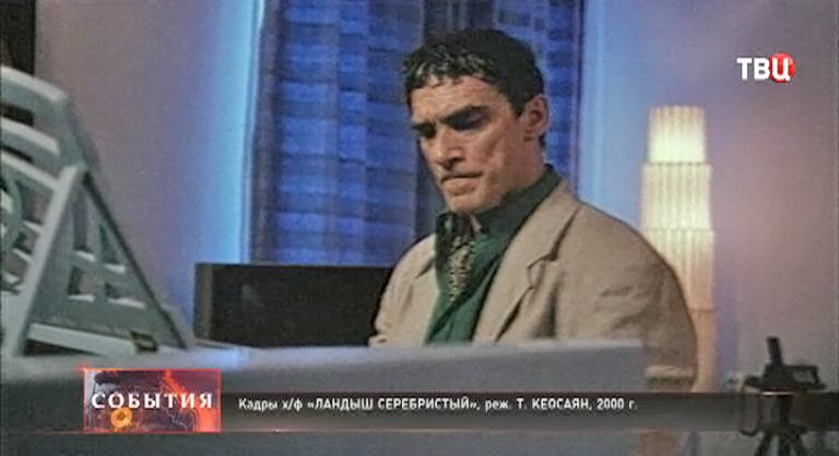 "Кадр из фильма ""Ландыш серебристый"""