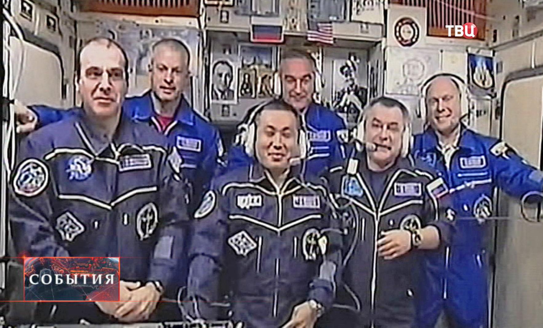 Экипаж МКС