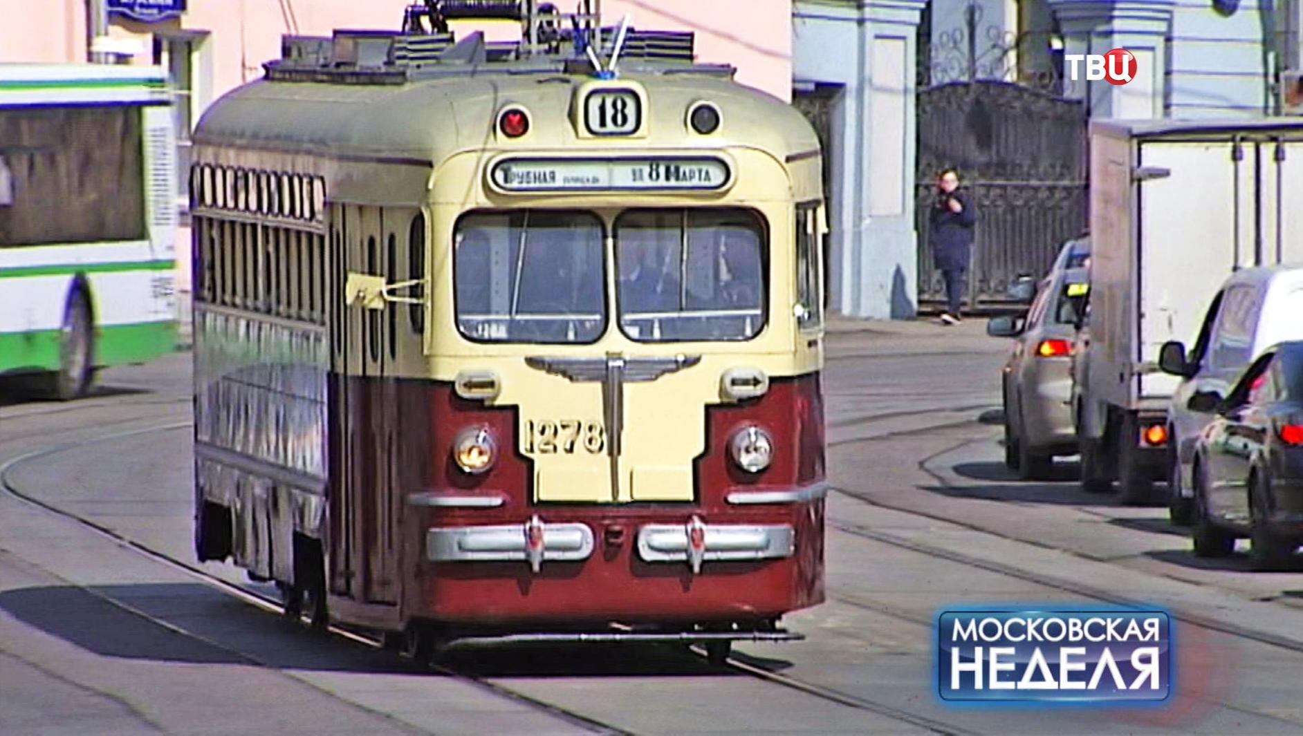 Ретро-трамвай на улице Москвы