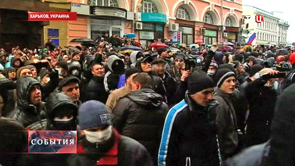 Митинг жителей Харькова