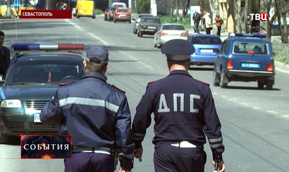 Инспекторы ДПС в Севастополе