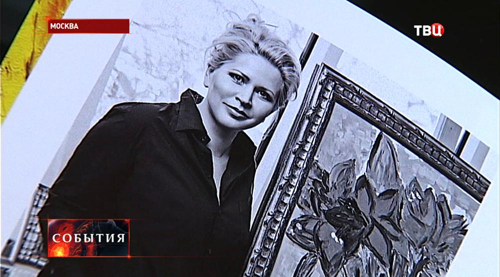 Выставка картин Евгении Васильевой