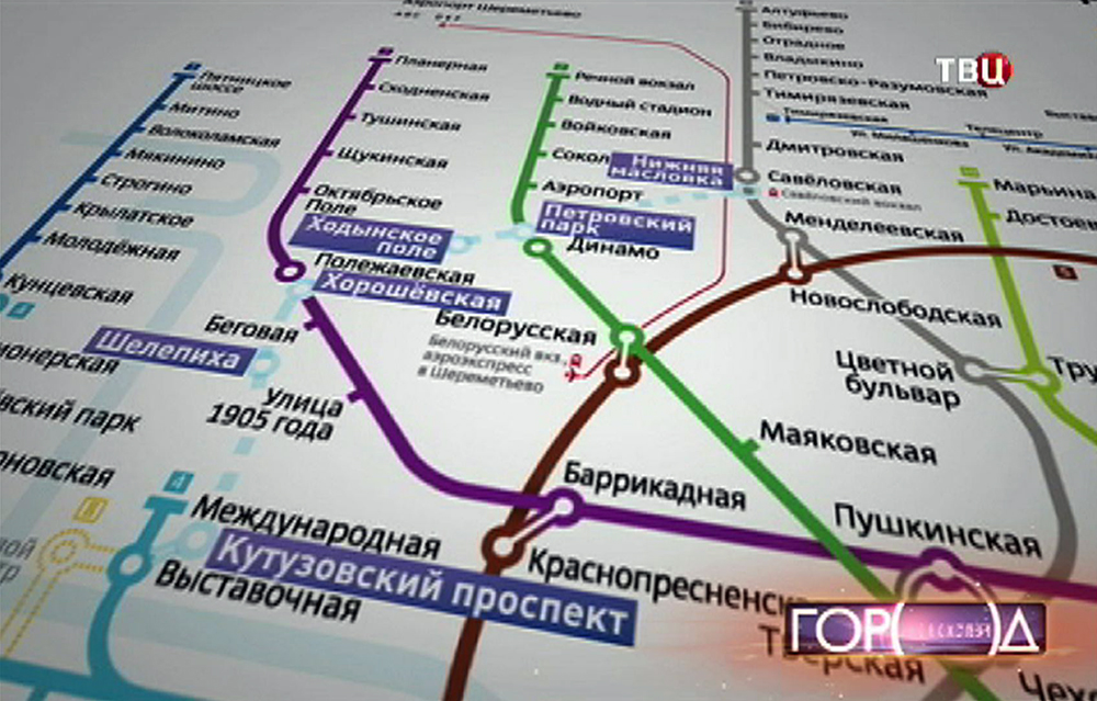 Схема третьего пересадочного контура Московского метрополитена
