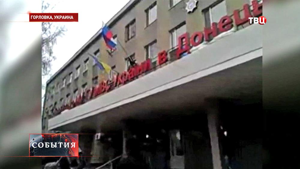 Протестующие в Горловке заняли этаж горотдела милиции
