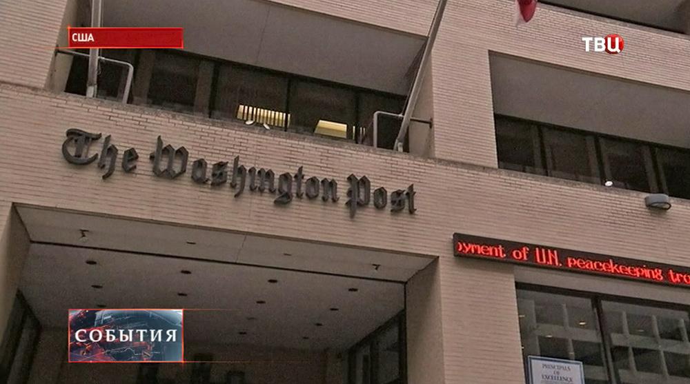 Издательский дом The Washington Post