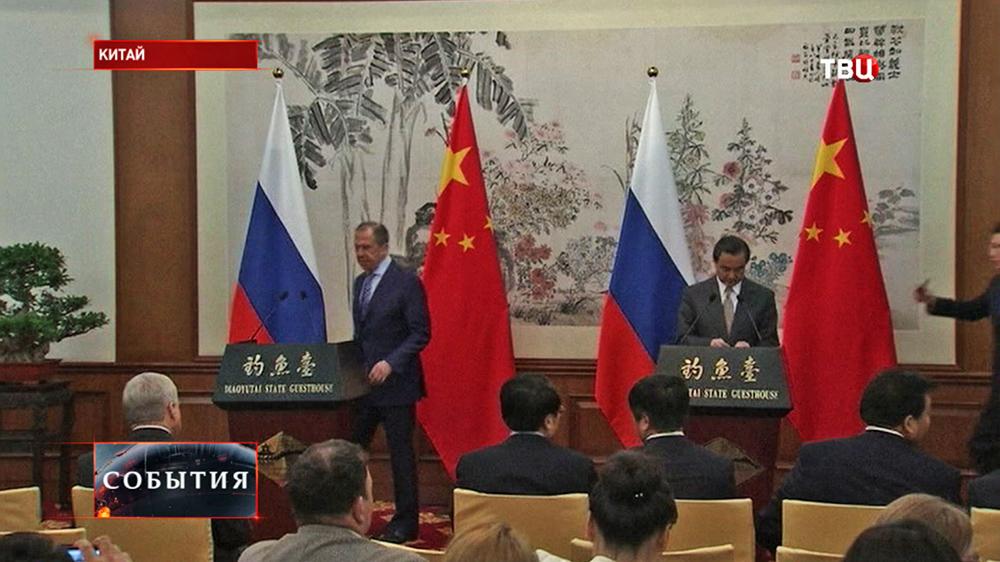 Глава МИД РФ Сергей Лавров и глава МИД Китая Ван И
