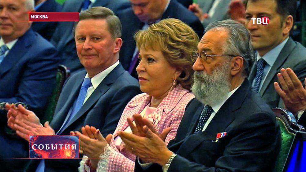 Сергей Иванов, Валентина Матвиенко и Артур Чилингаров