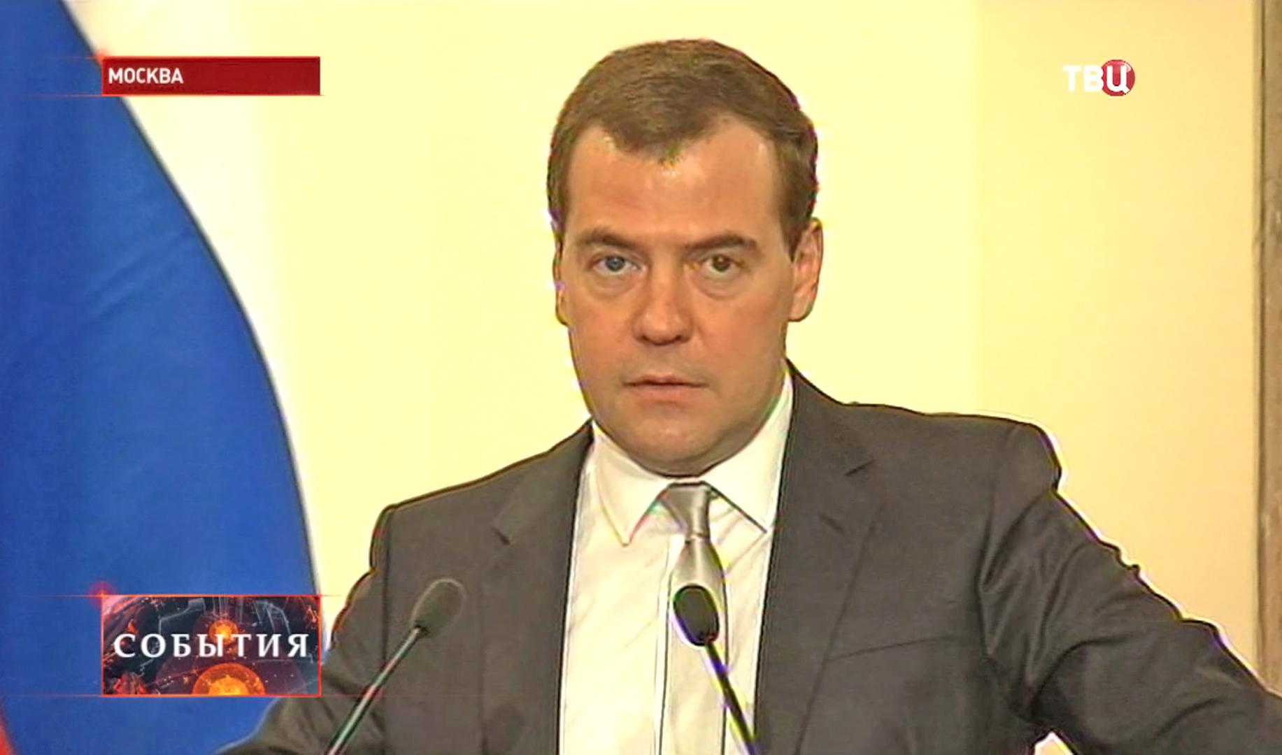 Премьер-министр РФ Дмитрий Медведева