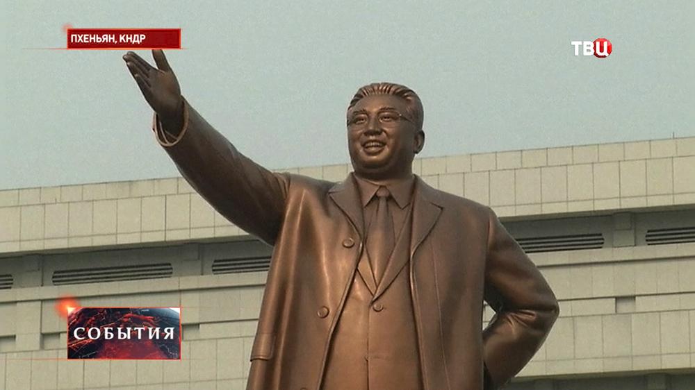 Монумент Ким Ир Сену в КНДР