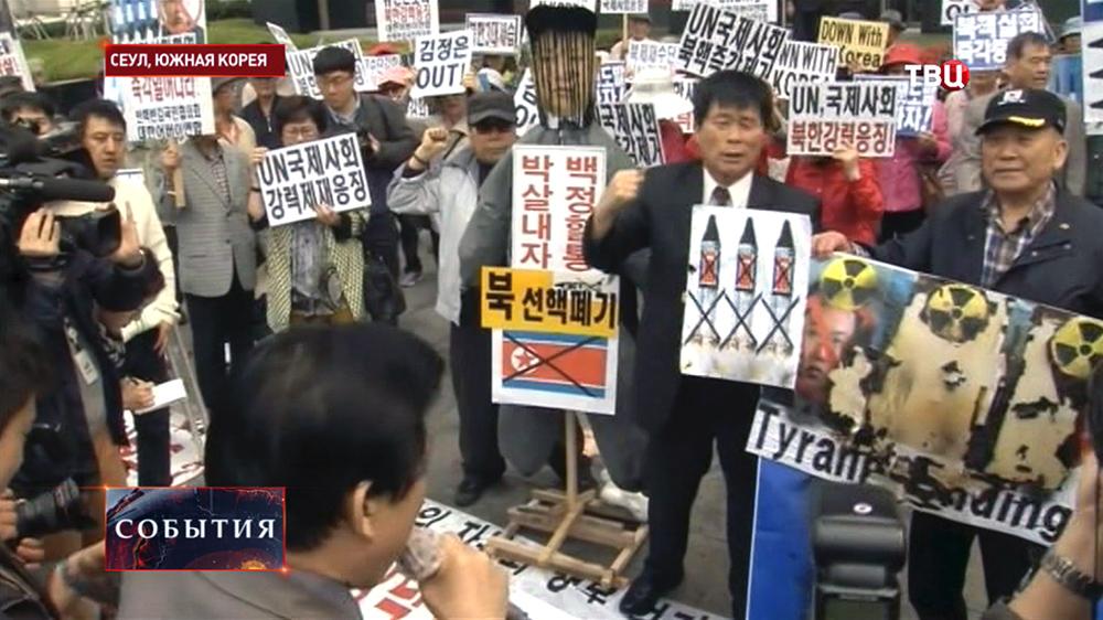 Акции протеста в Южной Корее