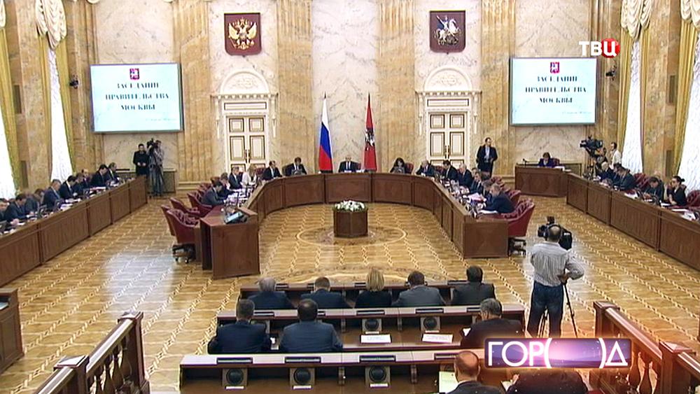 Заседание Мэрии Москвы