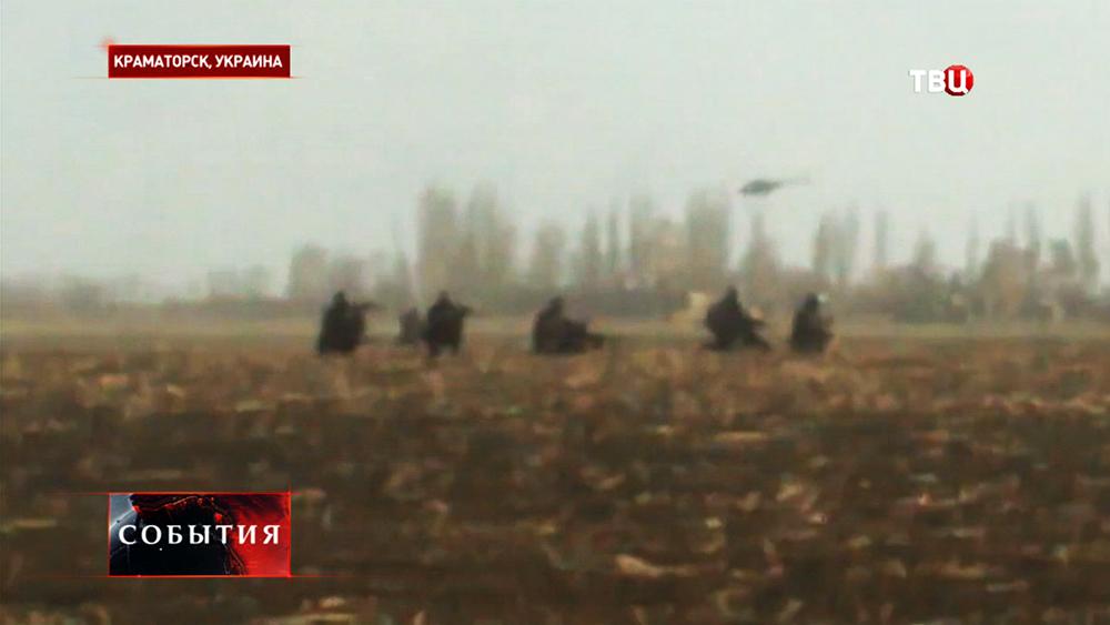 Военнослужащие Украины штурмуют аэродром в Краматорска