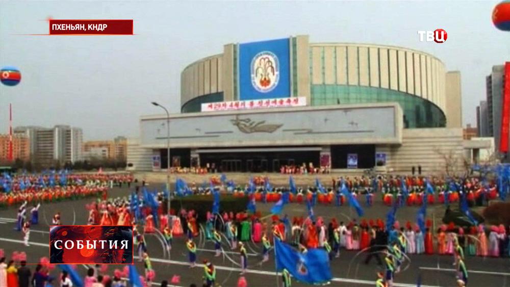 Народные празднования в Пхеньяне, КНДР