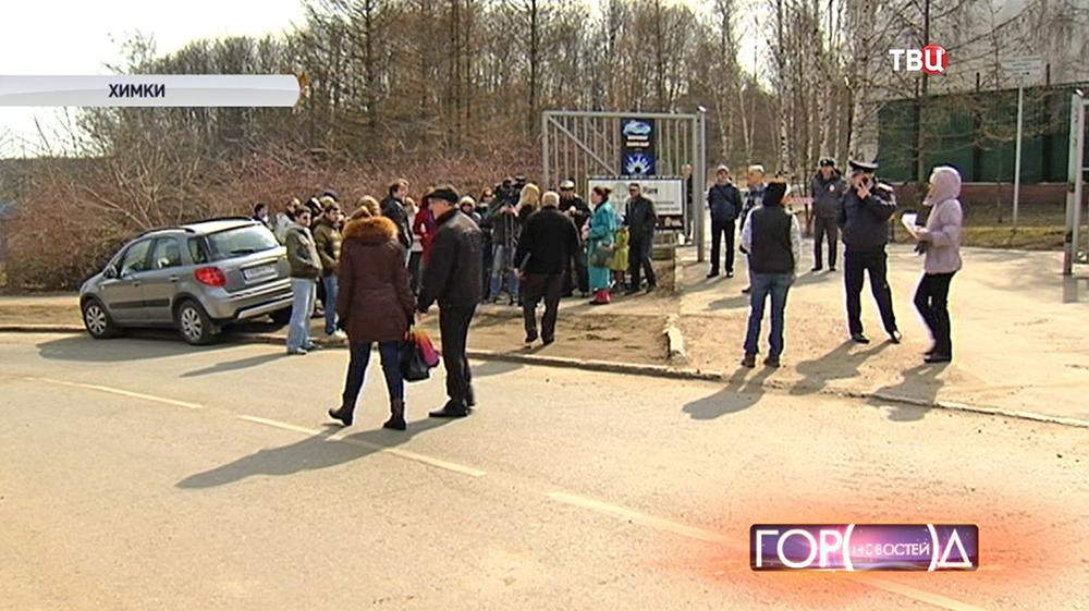 """Собрание жителей Химок у стадиона """"Маяк"""""""