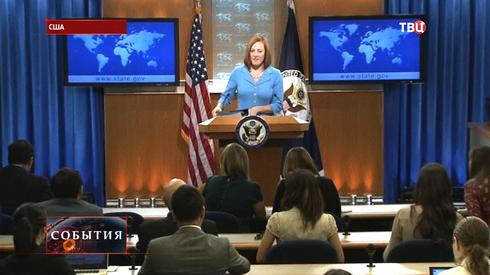 Представитель госдепартамента США Джен Псаки