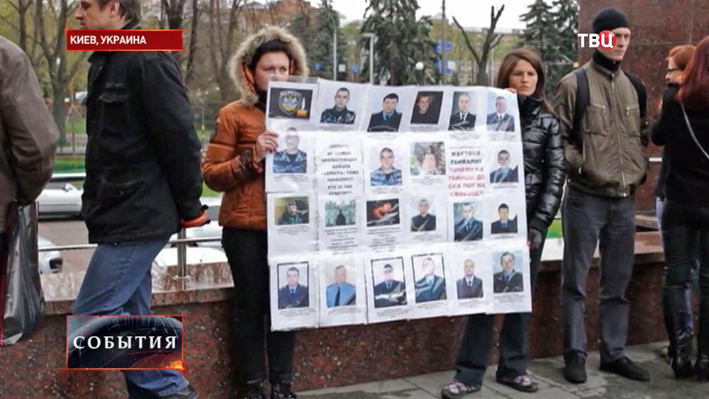 """Митинг в защиту бойцов """"Беркута"""" у здания апелляционного суда Киева"""