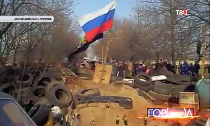 Ополченцы возводят баррикады на дорогах в Донецкой области