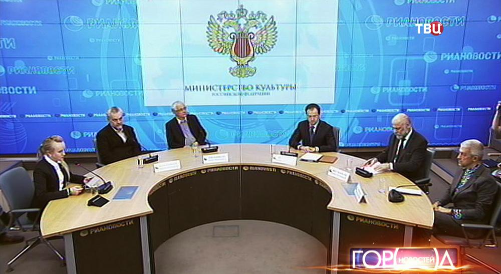Пресс-конференция Министерства культуры