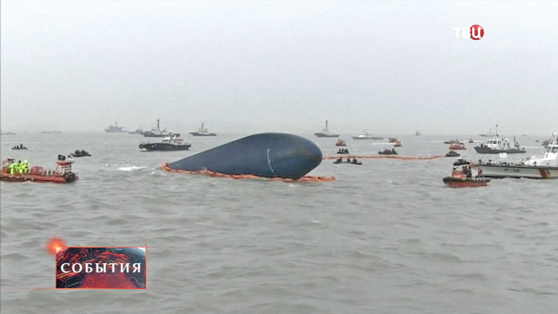 Затонувший паром в Южной Корее