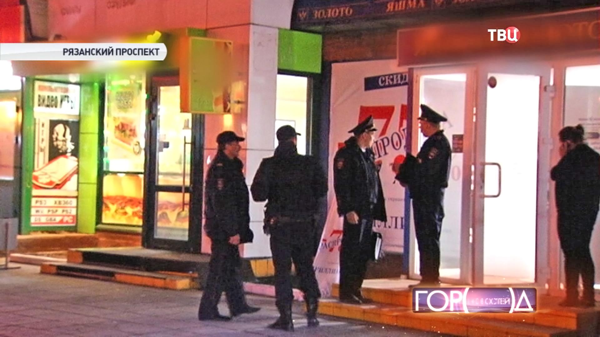 Полиция у ювилирного магазина