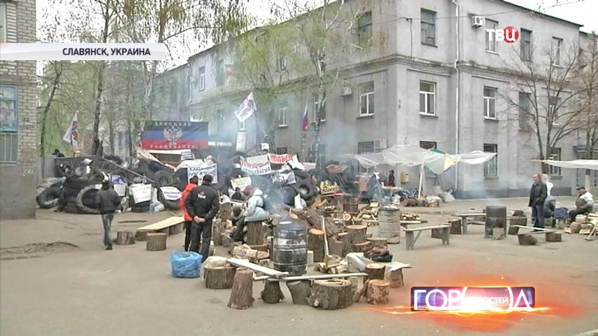Баррикады в Славянске