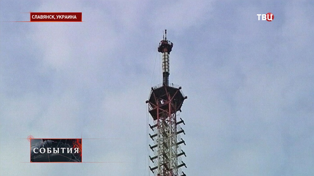 Телевышка в Славянске