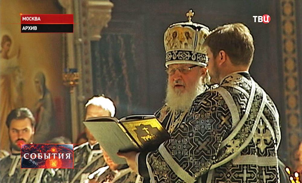 Патриарх Московский и всея Руси Кирилл проводит литургию
