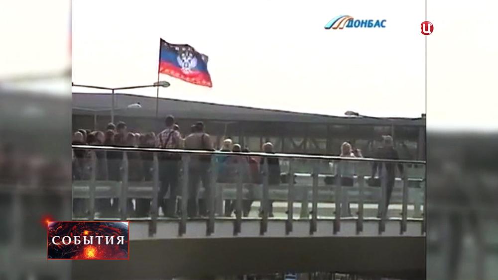 Аэропорт Донецка перешел под юрисдикцию Донецкой народной республики
