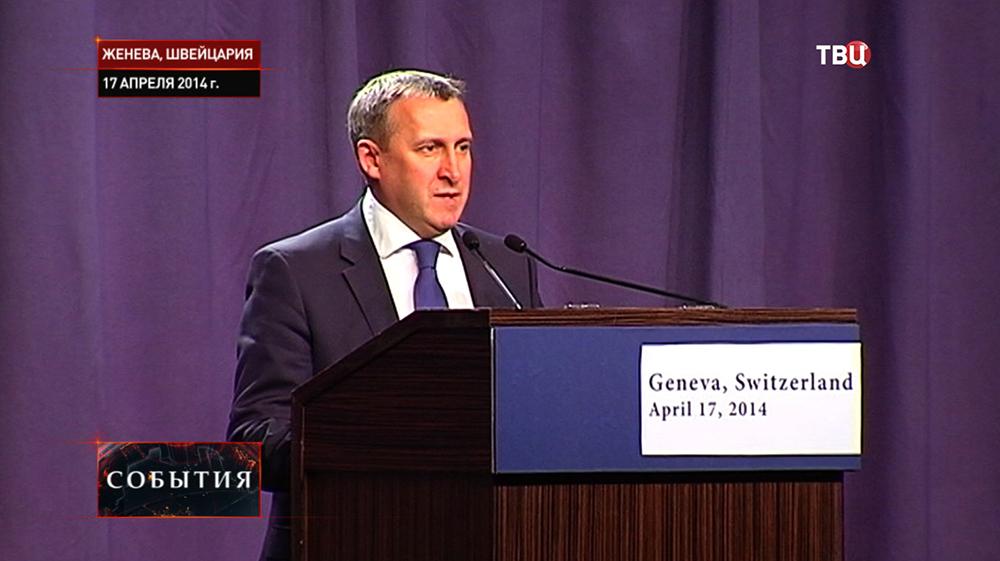 Министр иностранных дел Украины Андрей Дещица