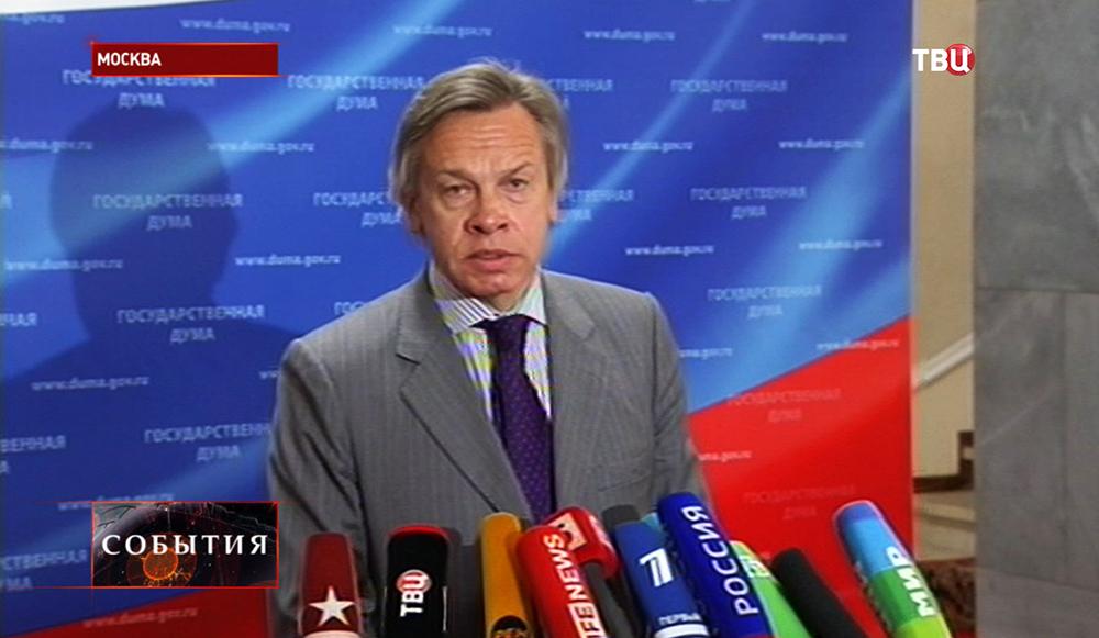 Председатель комитета Госдумы по международным делам Алексей Пушков