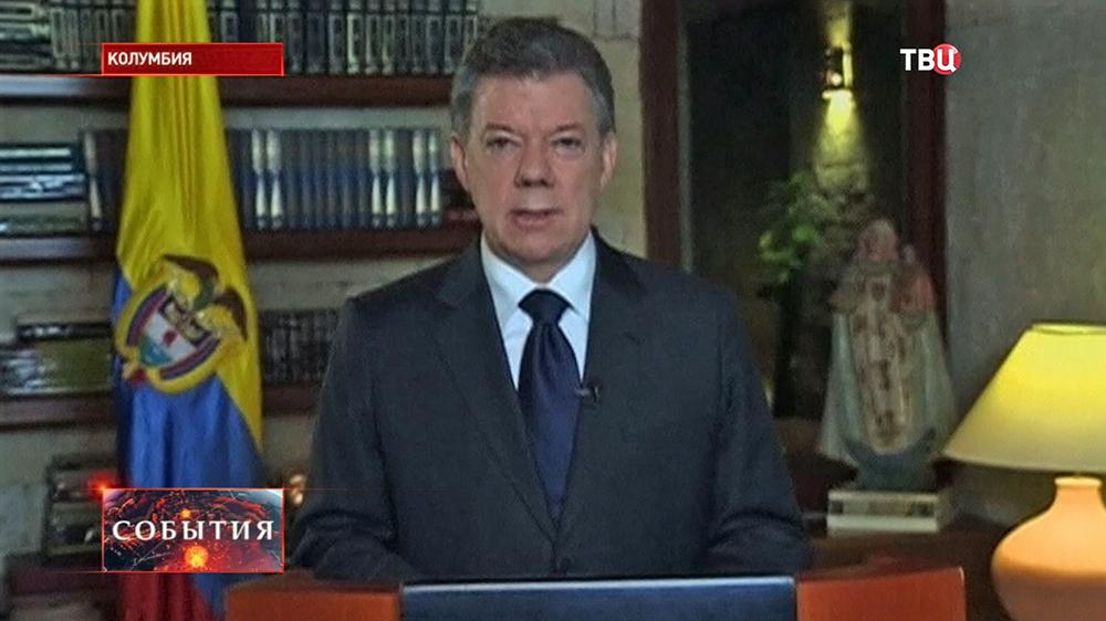 Пзидент Колумбии Хуан Сантос