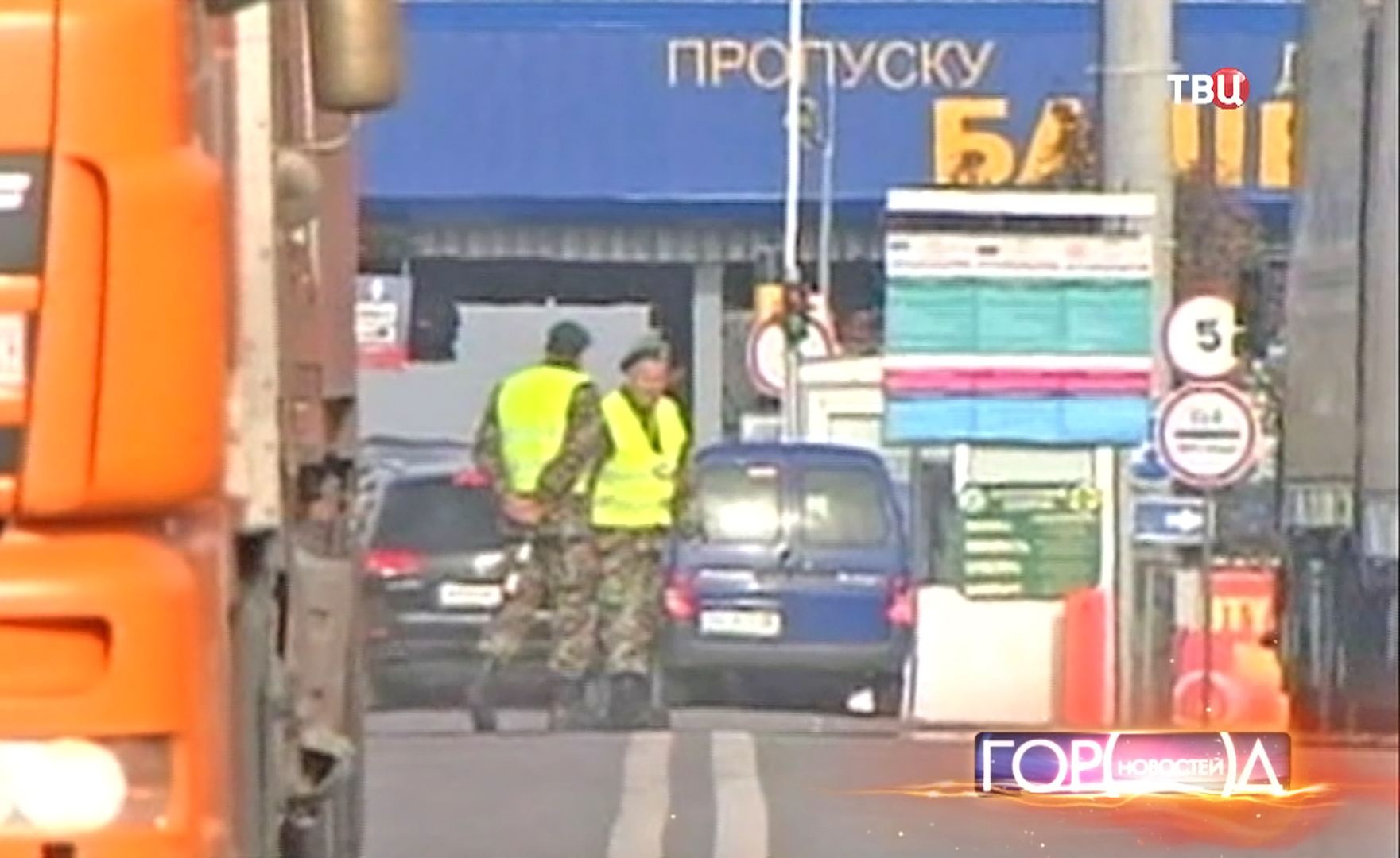 Украино-российская граница
