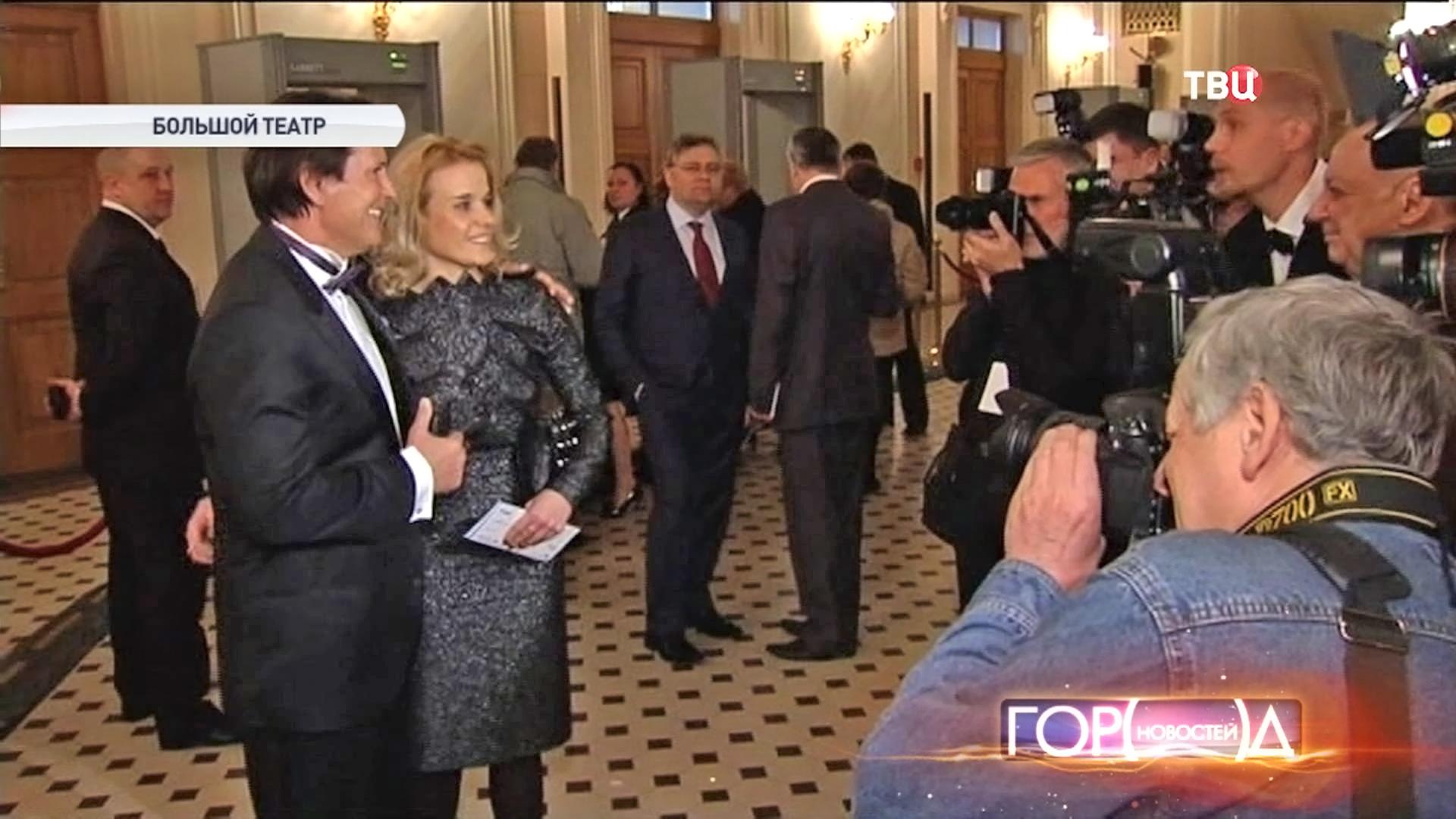 """Церемония вручения премии """"Золотая Маска"""""""