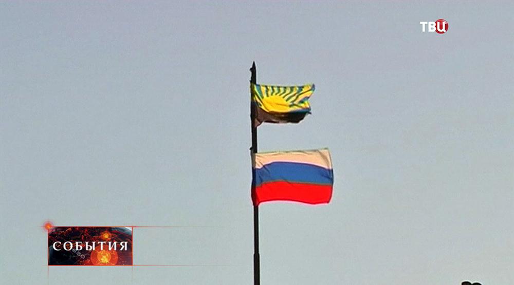 Флаги Донецкой области и России