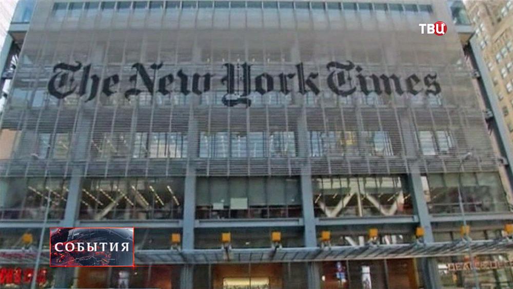 Издательский дом The New York Times