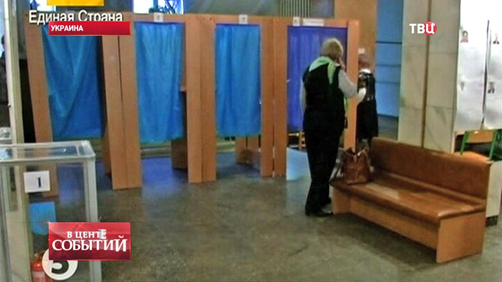 Избирательный участок на Украине