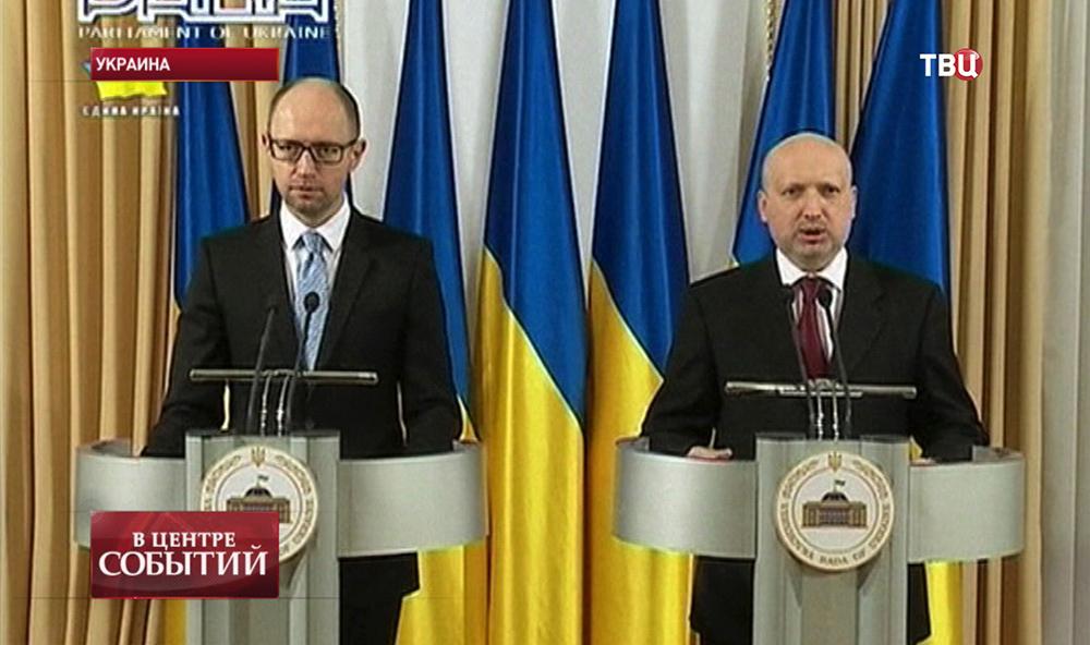 Премьер-министр Украины Арсений Яценюк и глава Совбеза Украины Александр Турчинов