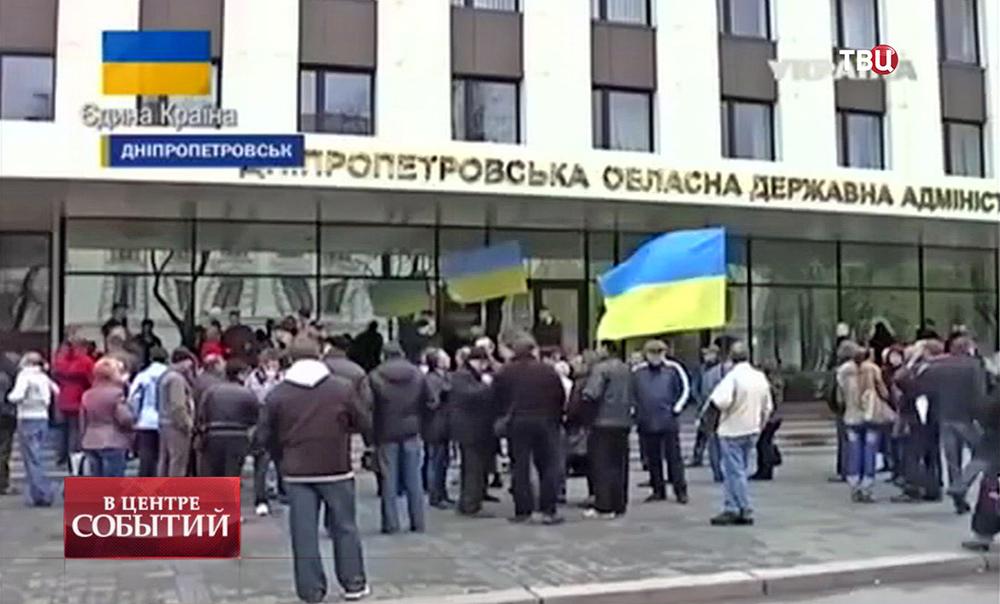 "Телеканал ""Украина"" про митинг в Днепетровске"